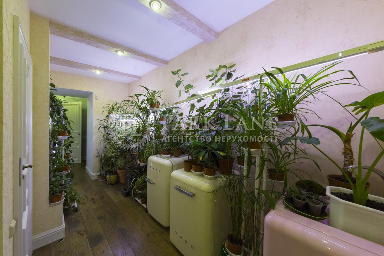 Квартира ул. Городецкого Архитектора, 9, Киев, N-10157 - Фото 10