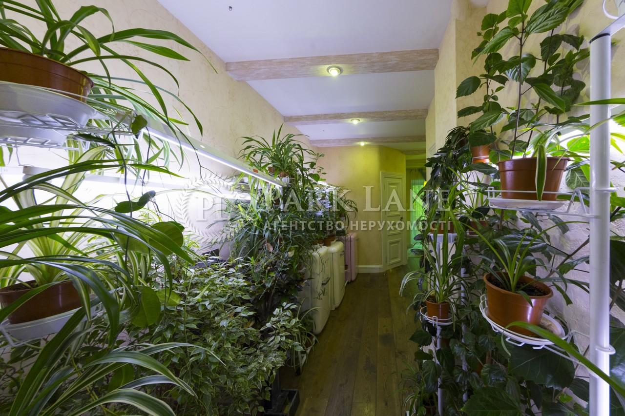 Квартира ул. Городецкого Архитектора, 9, Киев, N-10157 - Фото 9