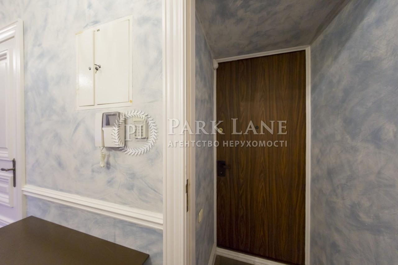 Квартира ул. Городецкого Архитектора, 9, Киев, N-10157 - Фото 11