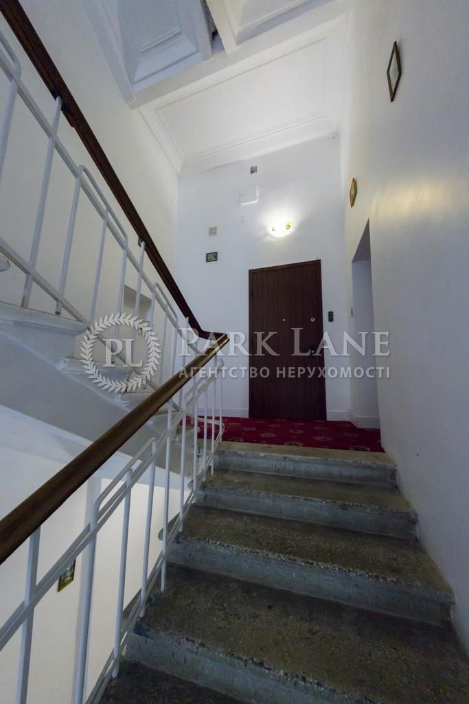 Квартира ул. Городецкого Архитектора, 9, Киев, N-10157 - Фото 12