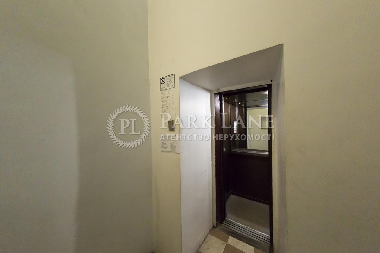 Квартира ул. Городецкого Архитектора, 9, Киев, N-10157 - Фото 13
