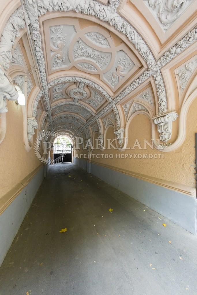 Квартира ул. Городецкого Архитектора, 9, Киев, N-10157 - Фото 18