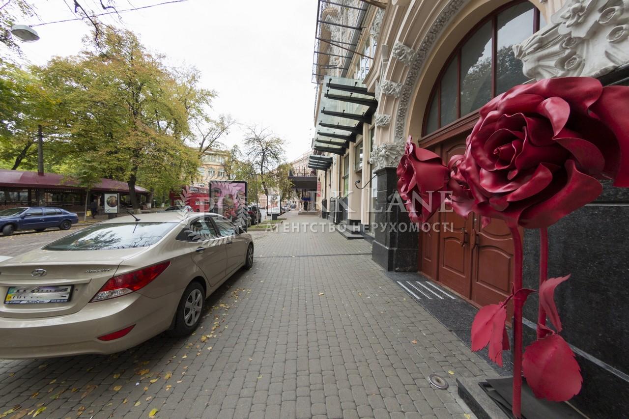 Квартира ул. Городецкого Архитектора, 9, Киев, N-10157 - Фото 19