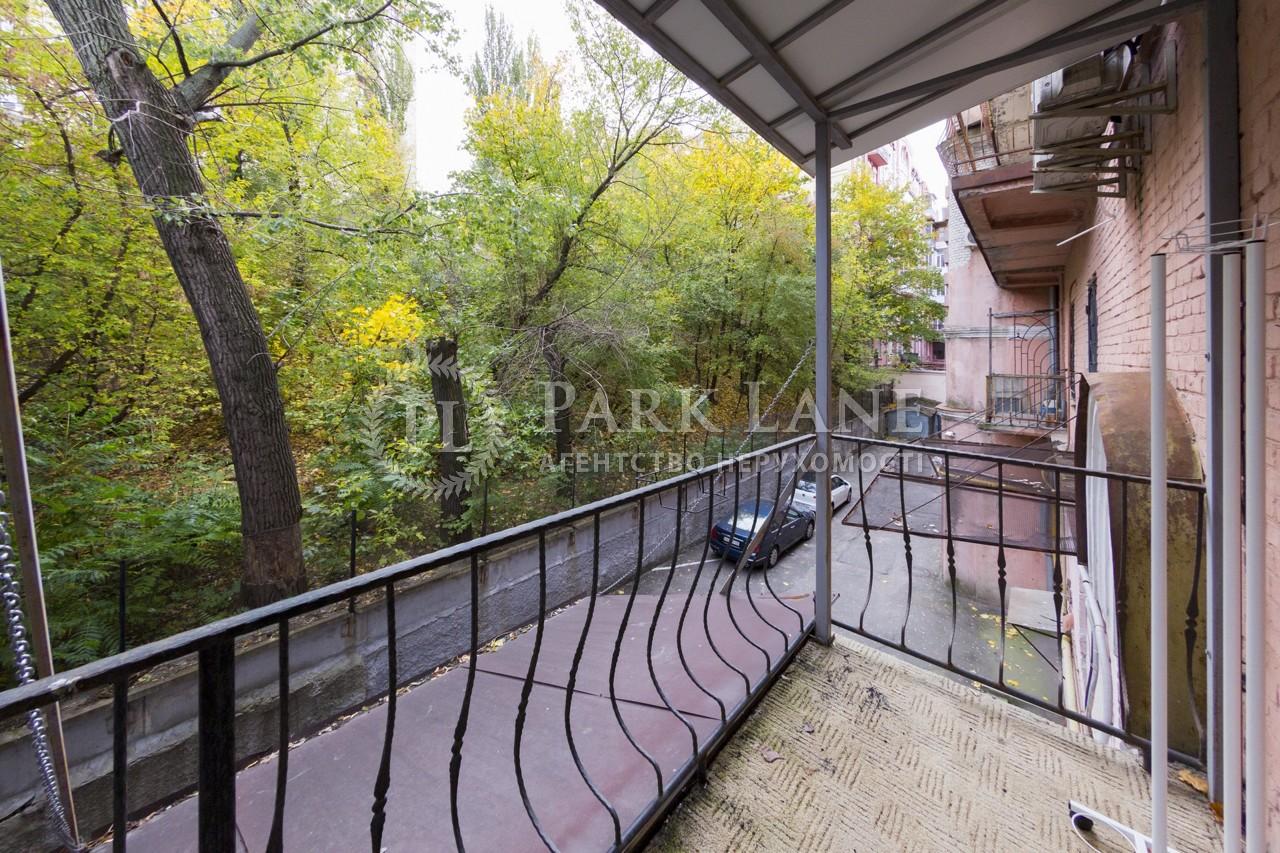 Квартира ул. Городецкого Архитектора, 9, Киев, N-10157 - Фото 15