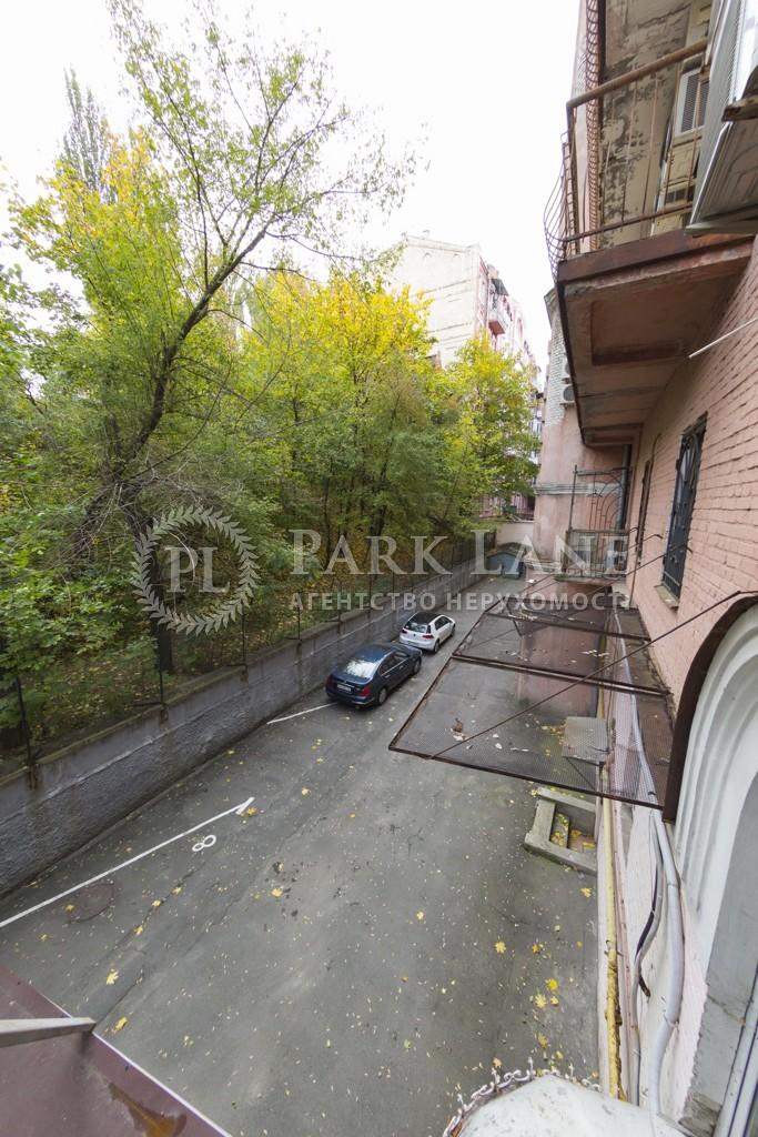 Квартира ул. Городецкого Архитектора, 9, Киев, N-10157 - Фото 16