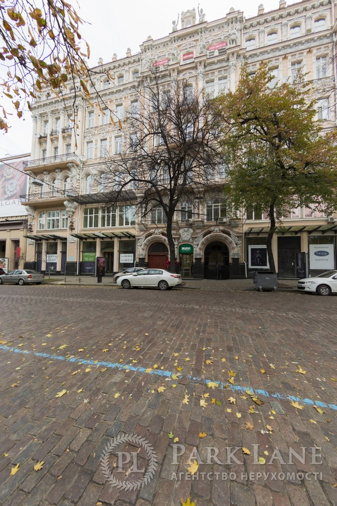 Квартира ул. Городецкого Архитектора, 9, Киев, R-4158 - Фото 1