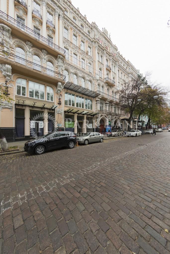 Квартира ул. Городецкого Архитектора, 9, Киев, Z-734056 - Фото 19