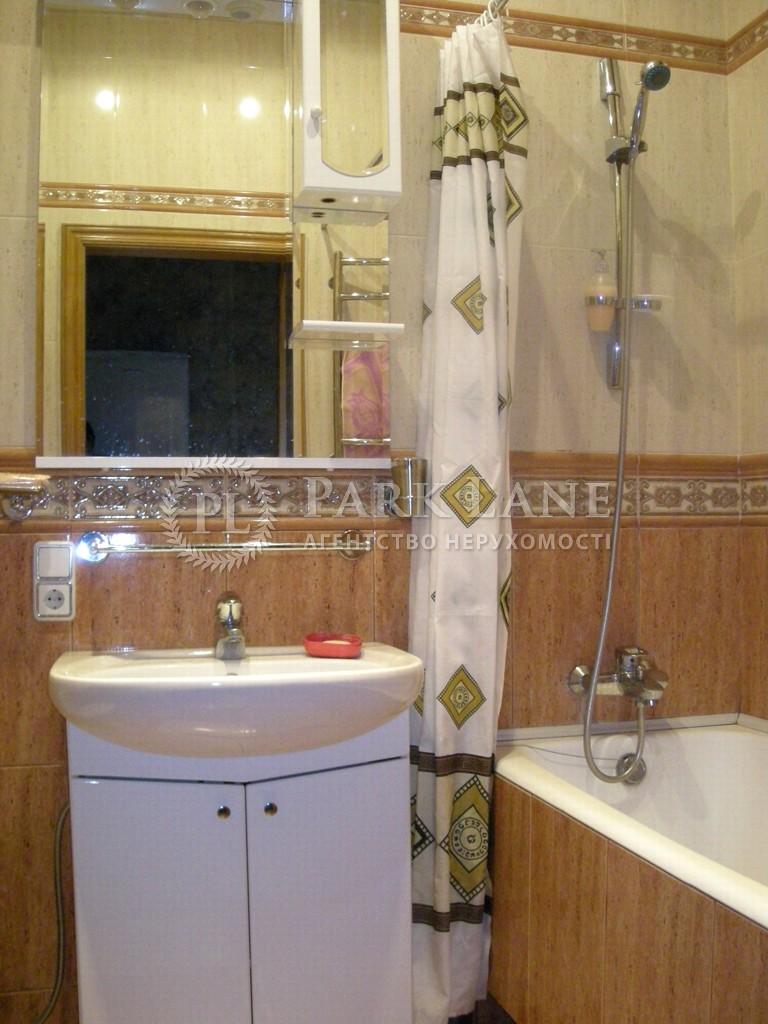 Квартира ул. Мазепы Ивана (Январского Восстания), 14, Киев, B-71746 - Фото 8