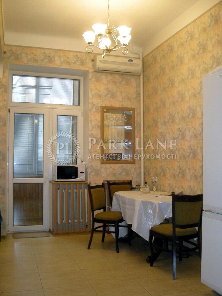 Квартира ул. Мазепы Ивана (Январского Восстания), 14, Киев, B-71746 - Фото 6
