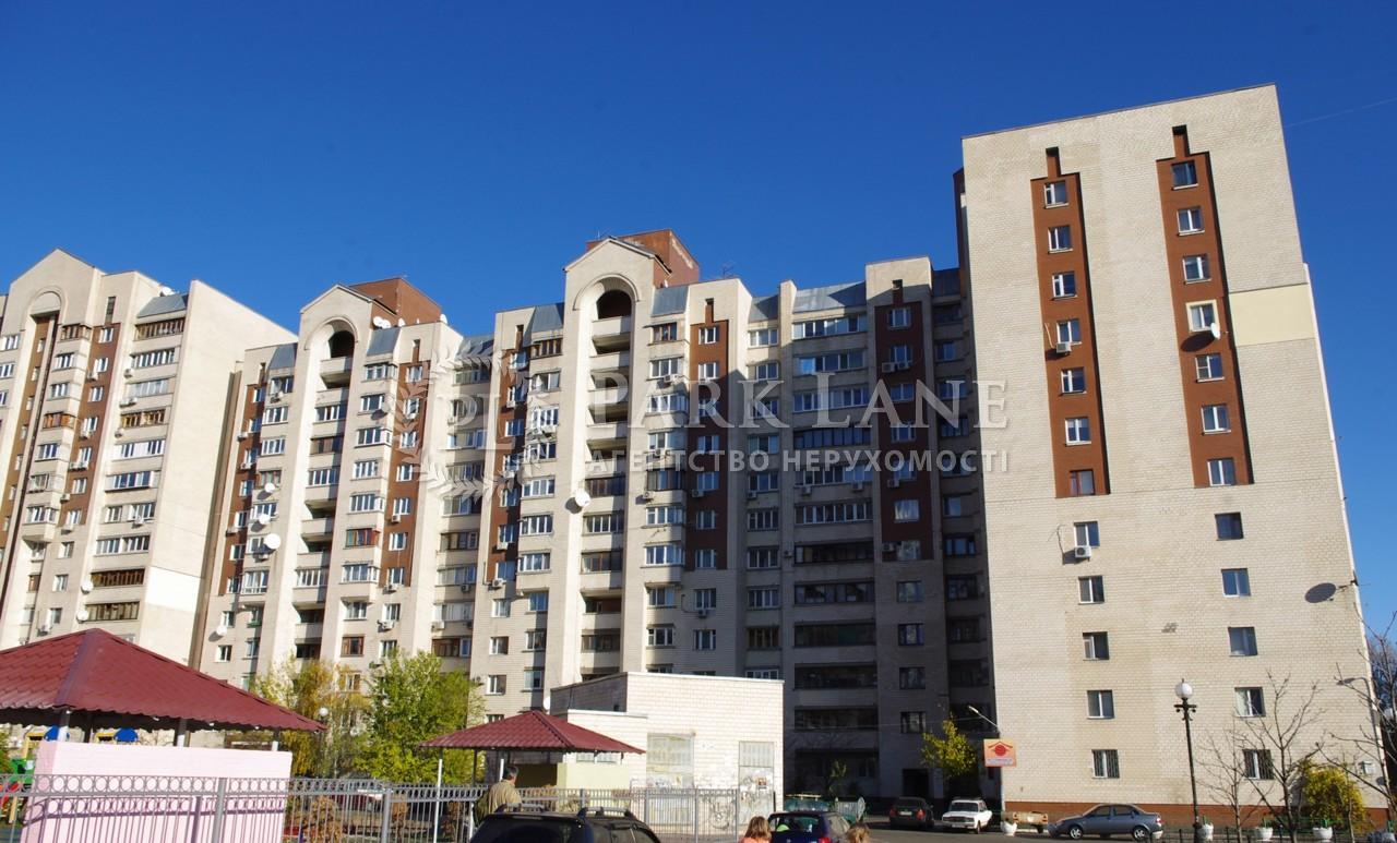 Квартира Героев Сталинграда просп., 20а, Киев, Z-218955 - Фото 30