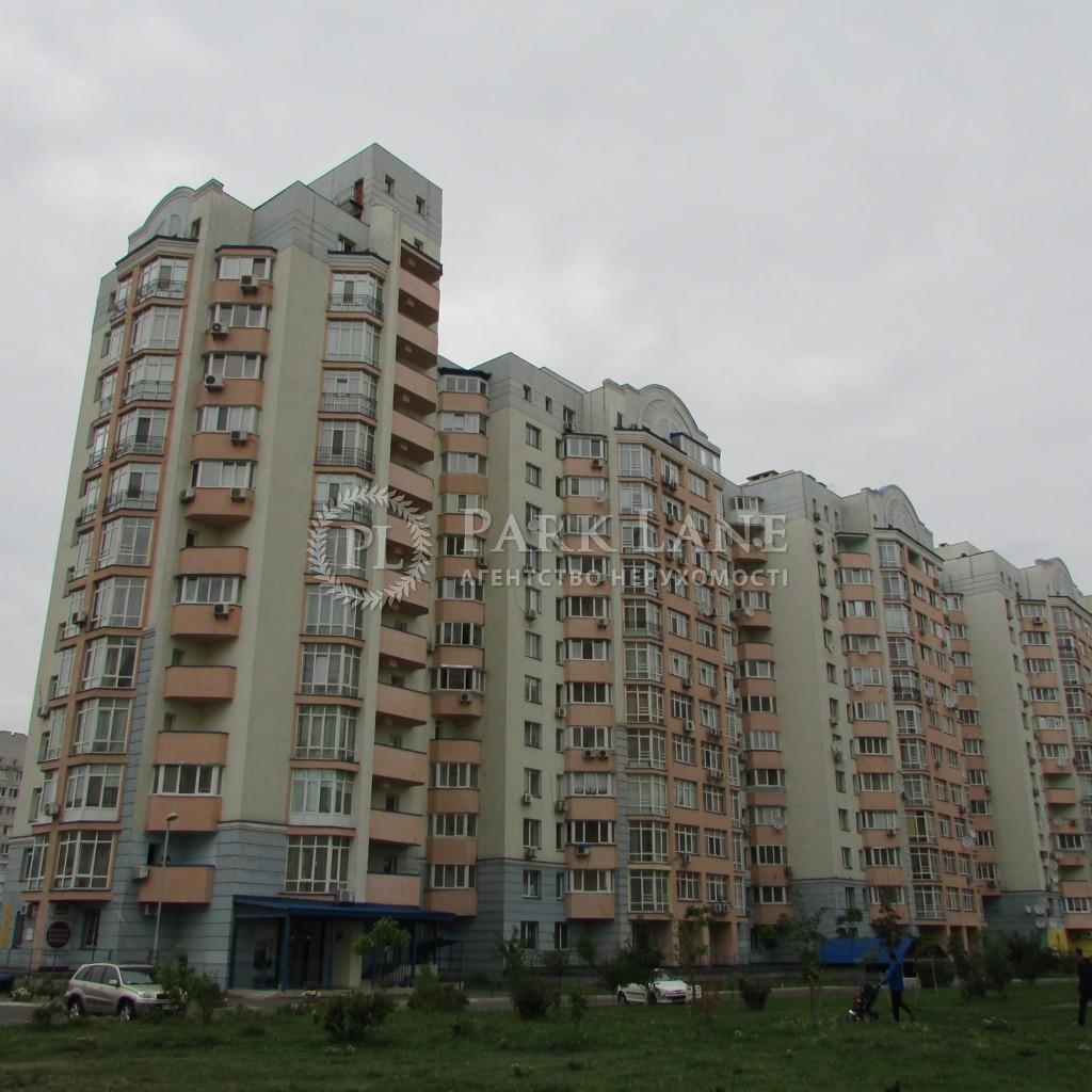 Квартира ул. Ломоносова, 54а, Киев, Z-293207 - Фото 1