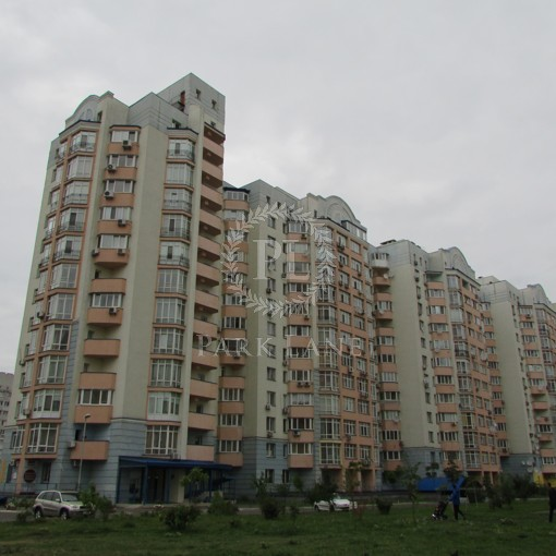 Квартира, X-36005, 54а
