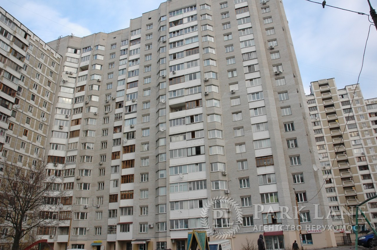 Квартира ул. Академика Ефремова (Уборевича Командарма), 19а, Киев, B-99234 - Фото 24
