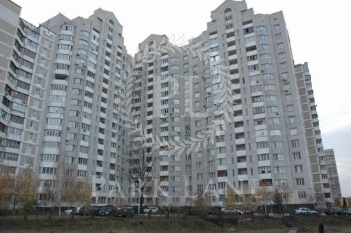 Квартира Академика Ефремова (Уборевича Командарма), 19а, Киев, B-99617 - Фото