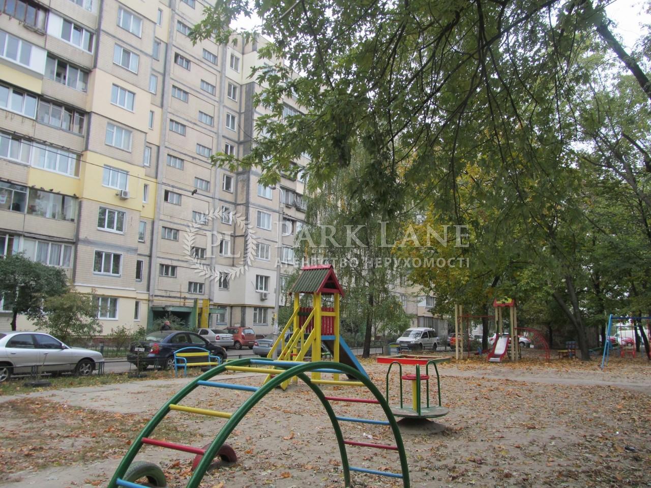 Квартира ул. Радужная, 11а, Киев, R-39068 - Фото 6