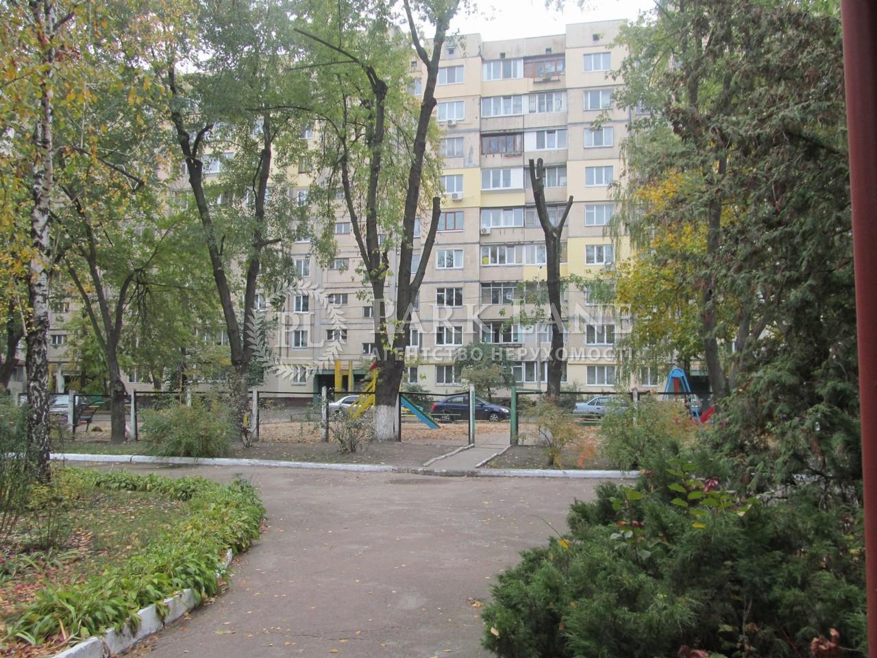 Квартира ул. Радужная, 11а, Киев, R-39068 - Фото 2