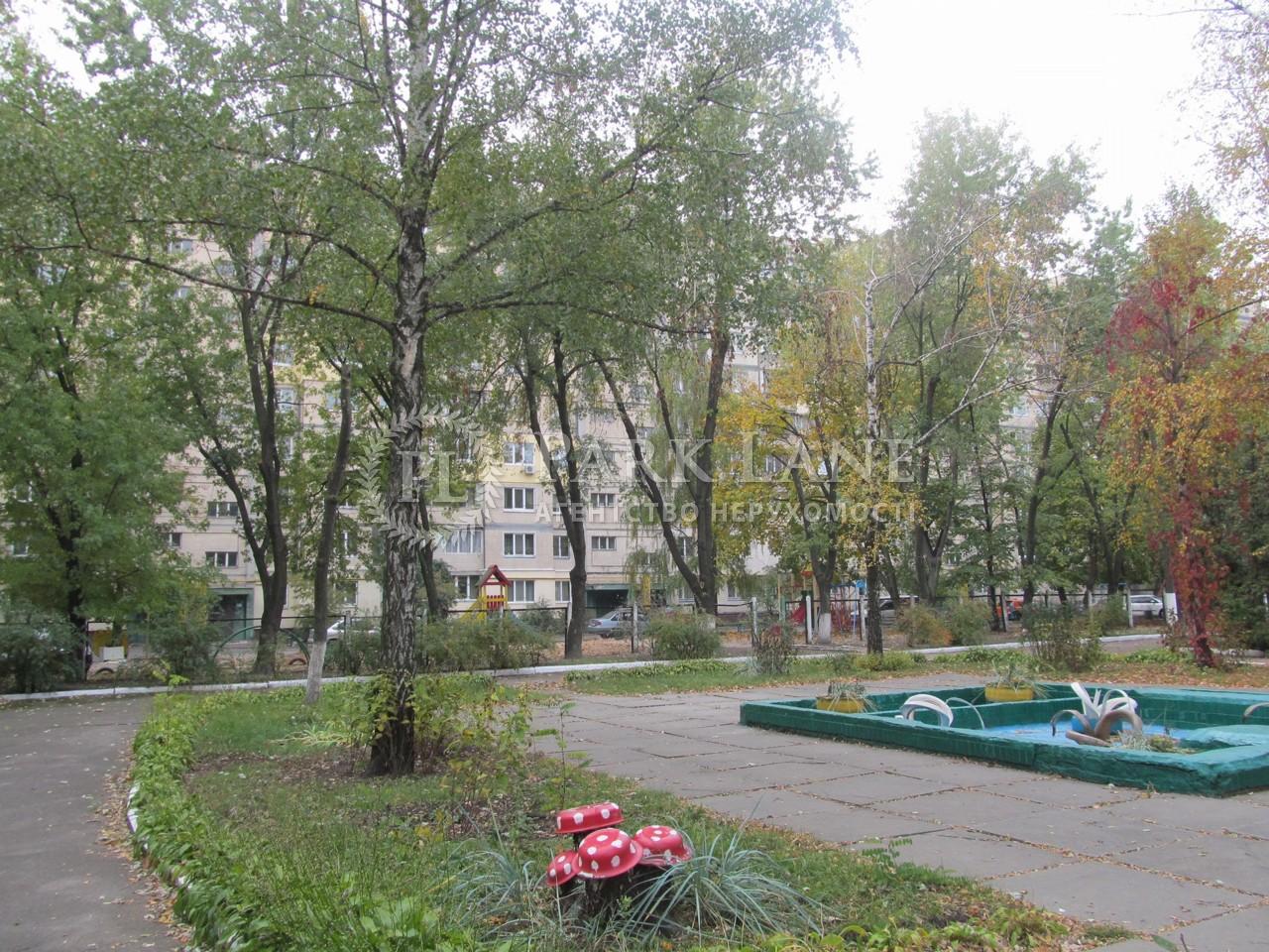 Квартира ул. Радужная, 11а, Киев, R-39068 - Фото 3