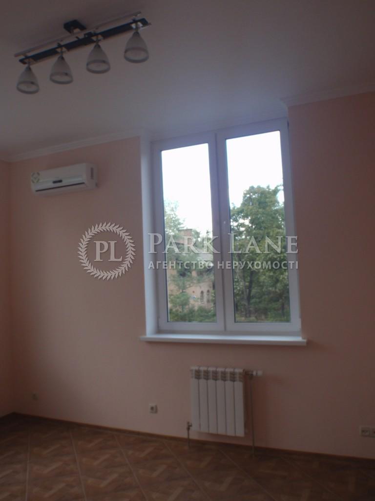 Квартира ул. Хоткевича Гната (Красногвардейская), 8, Киев, R-490 - Фото 3