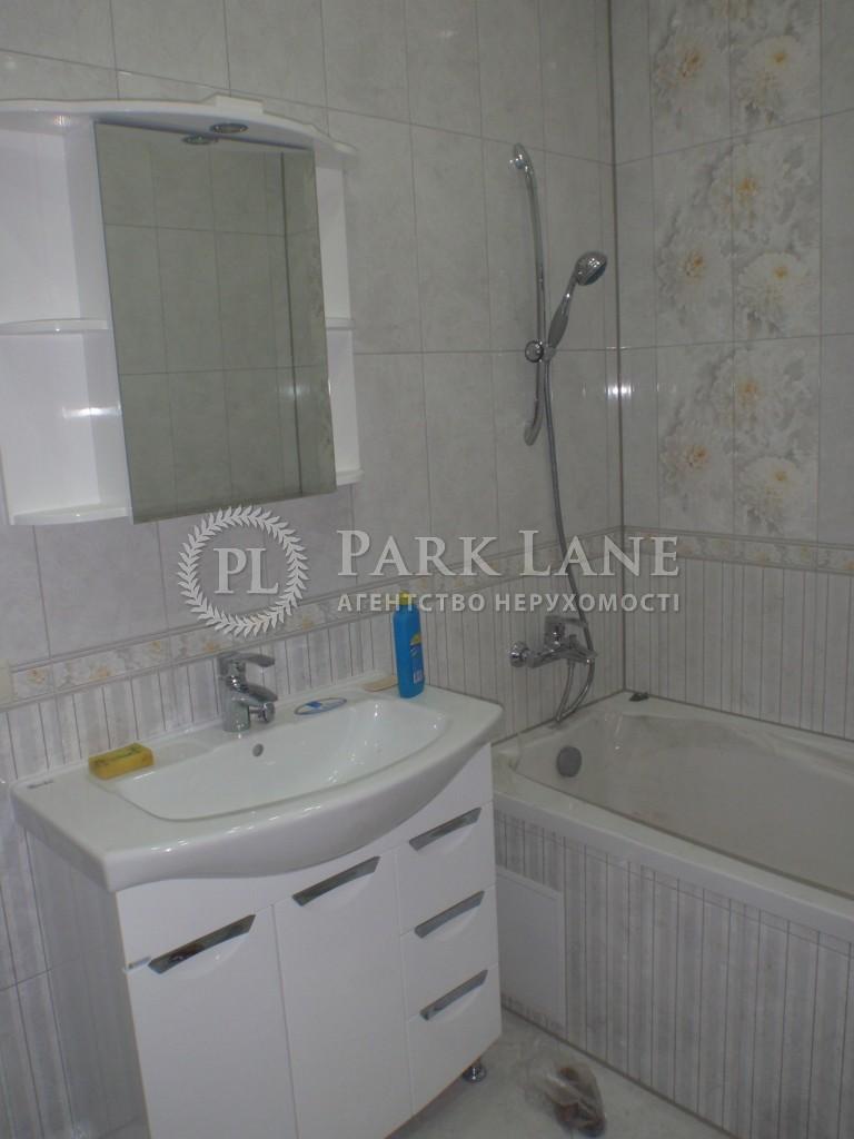 Квартира ул. Хоткевича Гната (Красногвардейская), 8, Киев, R-490 - Фото 7