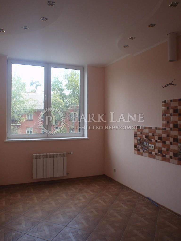 Квартира ул. Хоткевича Гната (Красногвардейская), 8, Киев, R-490 - Фото 5