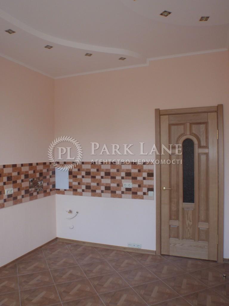 Квартира ул. Хоткевича Гната (Красногвардейская), 8, Киев, R-490 - Фото 6