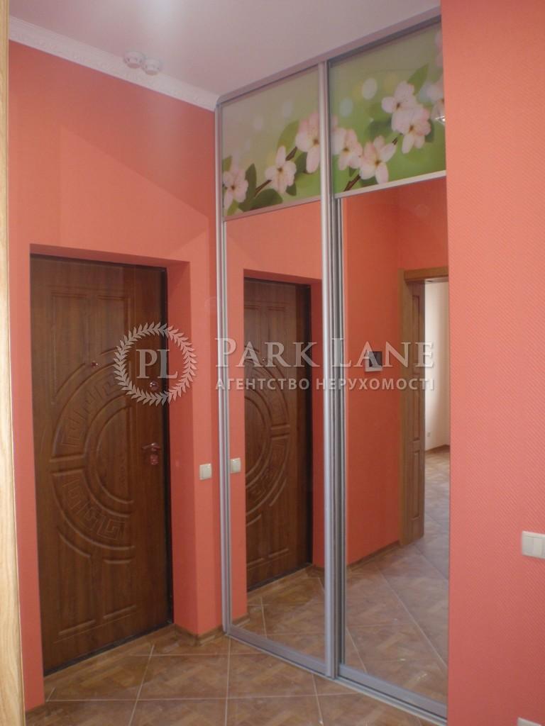 Квартира ул. Хоткевича Гната (Красногвардейская), 8, Киев, R-490 - Фото 12