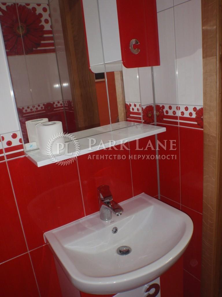 Квартира ул. Хоткевича Гната (Красногвардейская), 8, Киев, R-490 - Фото 8