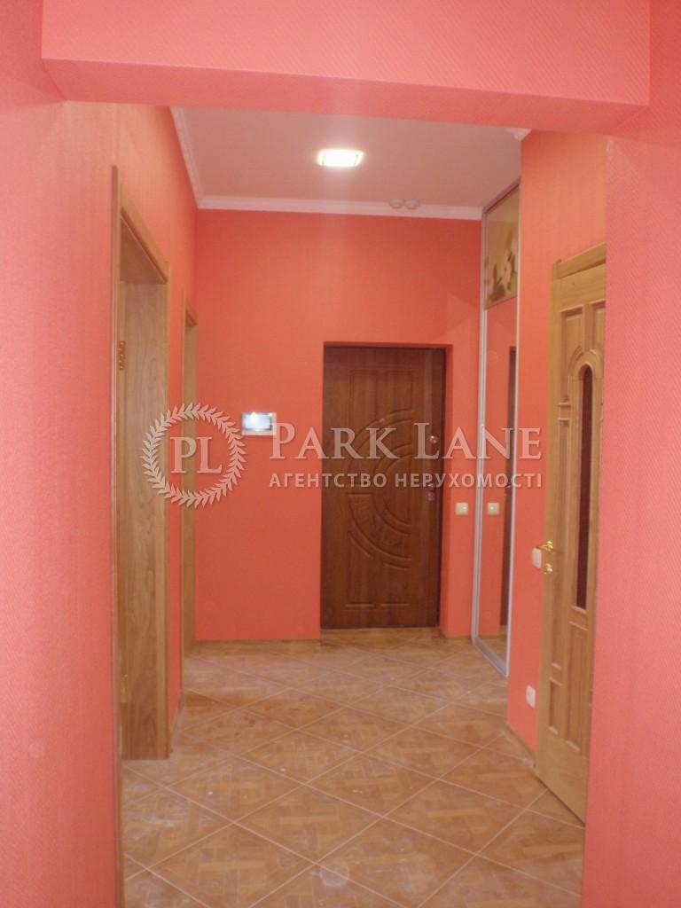 Квартира ул. Хоткевича Гната (Красногвардейская), 8, Киев, R-490 - Фото 11