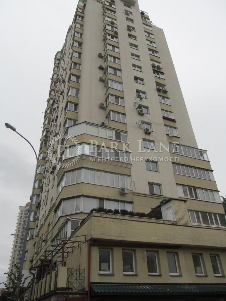 Квартира Голосіївський проспект (40-річчя Жовтня просп.), 27, Київ, B-90512 - Фото 28