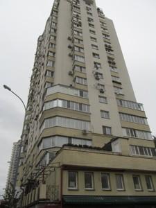 Квартира B-90512, Голосіївський проспект (40-річчя Жовтня просп.), 27, Київ - Фото 4