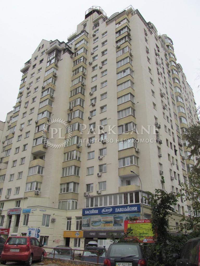 Квартира Голосіївський проспект (40-річчя Жовтня просп.), 27, Київ, B-90512 - Фото 29