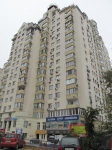 Квартира B-90512, Голосіївський проспект (40-річчя Жовтня просп.), 27, Київ - Фото 5