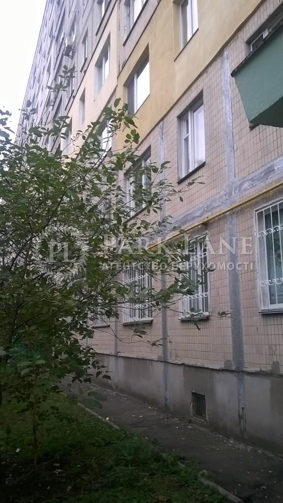 Квартира ул. Малышко Андрея, 31, Киев, P-27162 - Фото 23