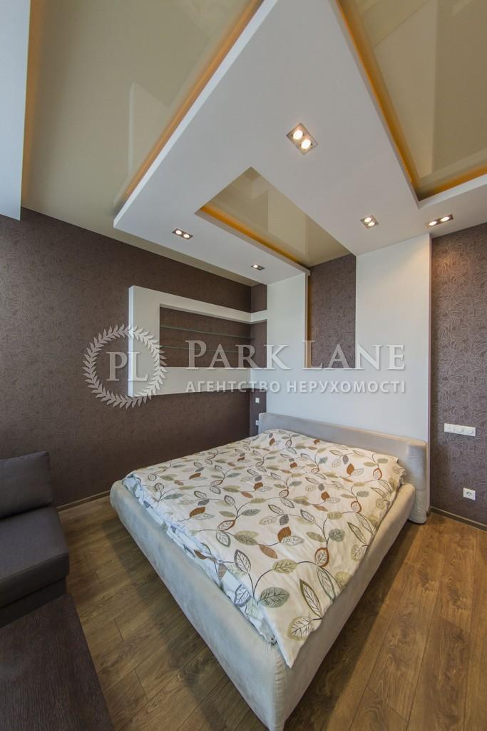 Квартира вул. Старонаводницька, 6б, Київ, N-17236 - Фото 6