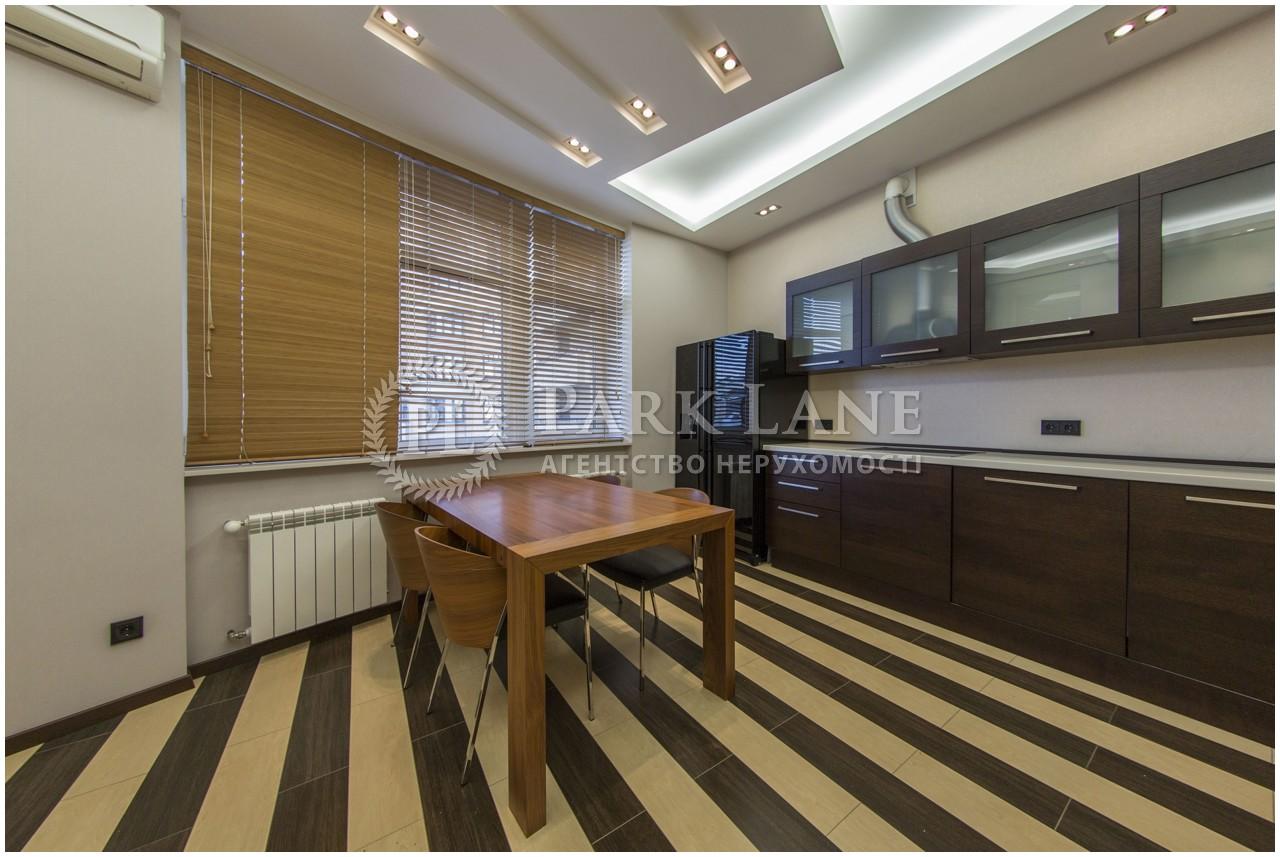 Квартира вул. Старонаводницька, 6б, Київ, N-17236 - Фото 11