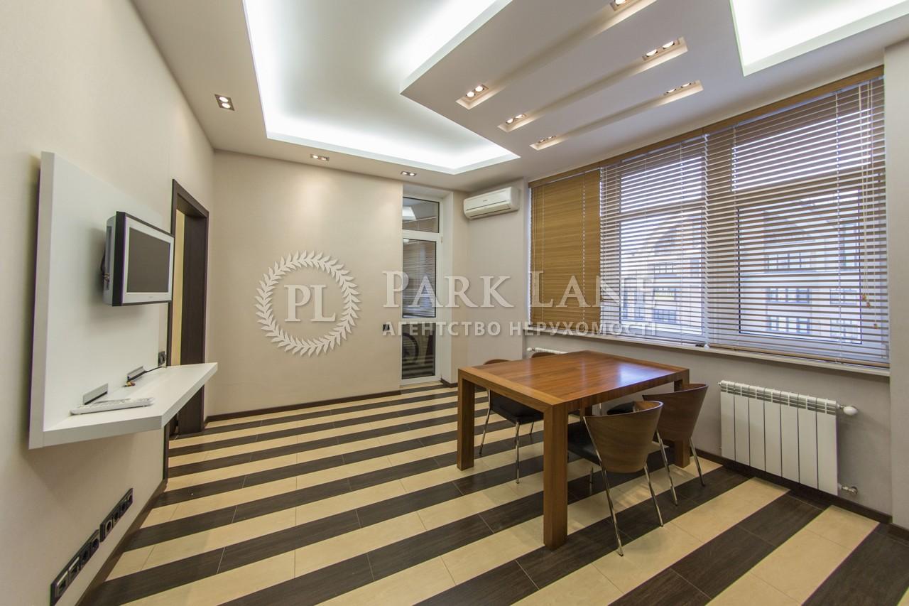 Квартира вул. Старонаводницька, 6б, Київ, N-17236 - Фото 12