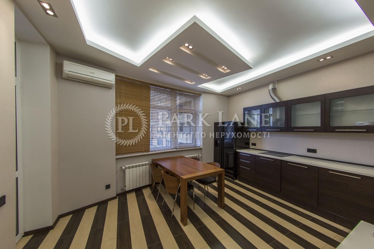 Квартира вул. Старонаводницька, 6б, Київ, N-17236 - Фото 10