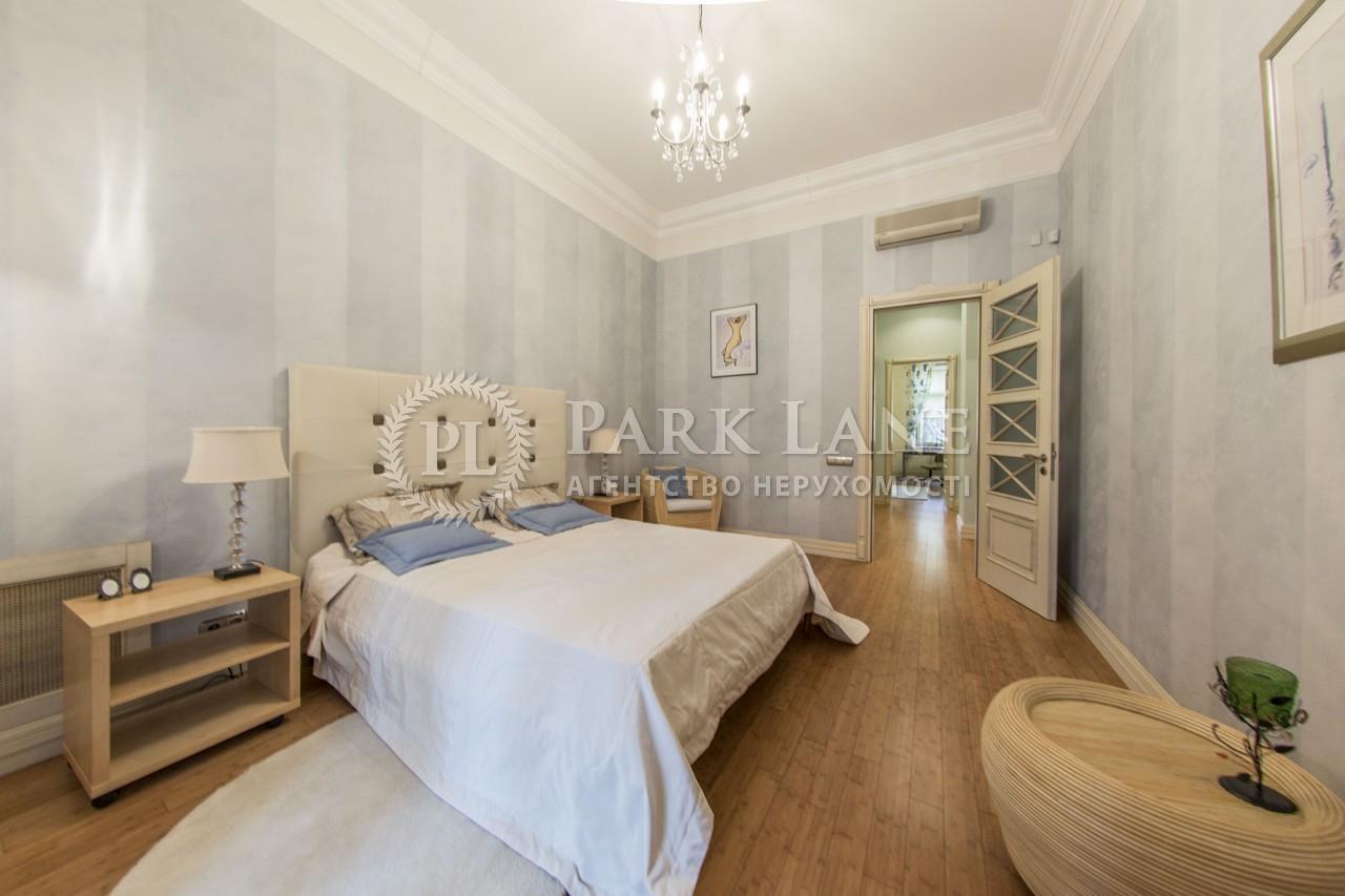 Квартира ул. Шелковичная, 18а, Киев, K-23266 - Фото 3