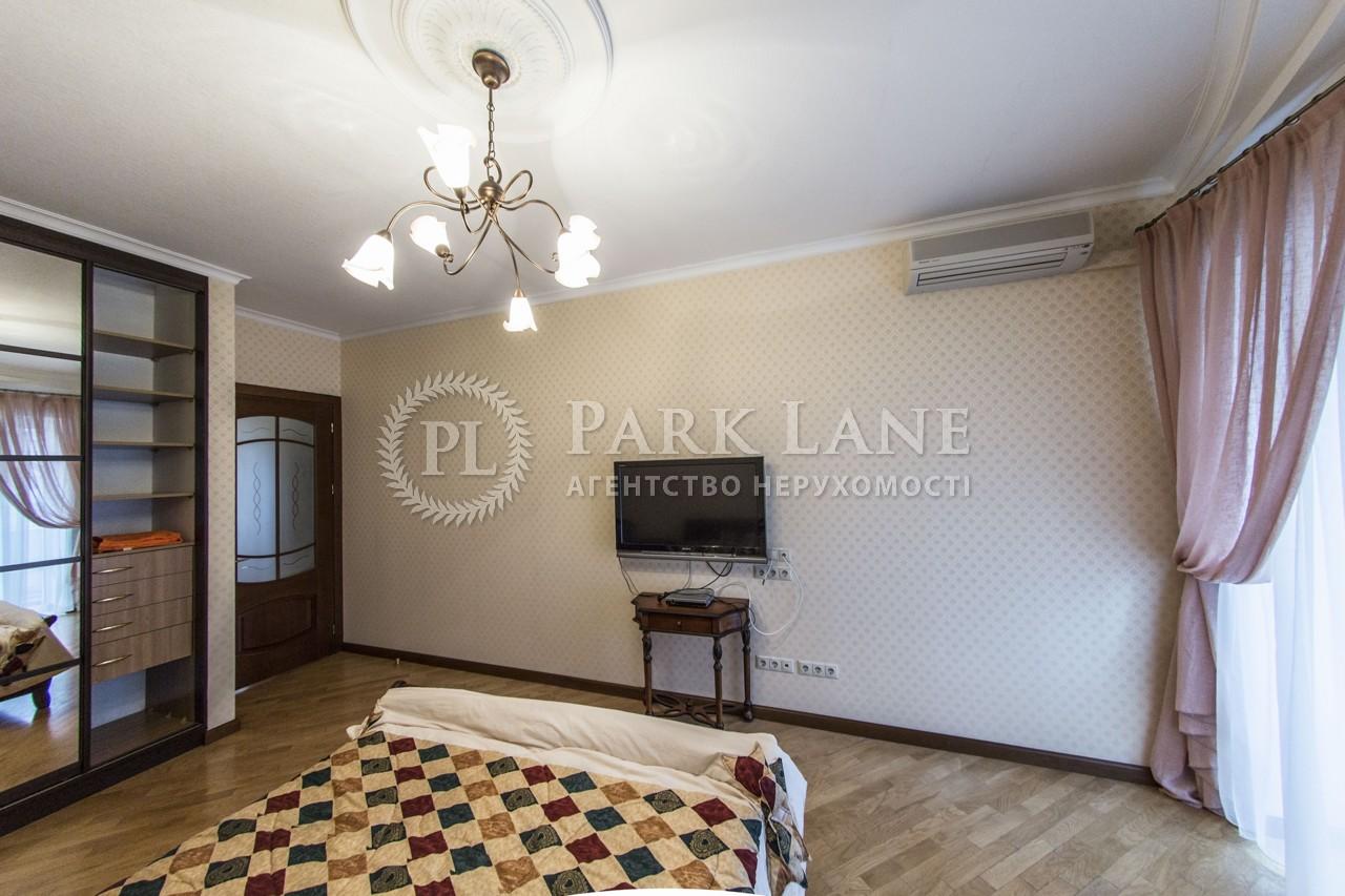 Квартира ул. Драгомирова Михаила, 4, Киев, K-22745 - Фото 13
