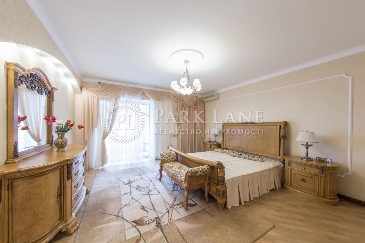 Квартира ул. Драгомирова Михаила, 4, Киев, K-22745 - Фото 8