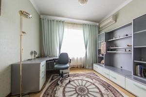 Квартира K-22745, Драгомирова Михаила, 4, Киев - Фото 17