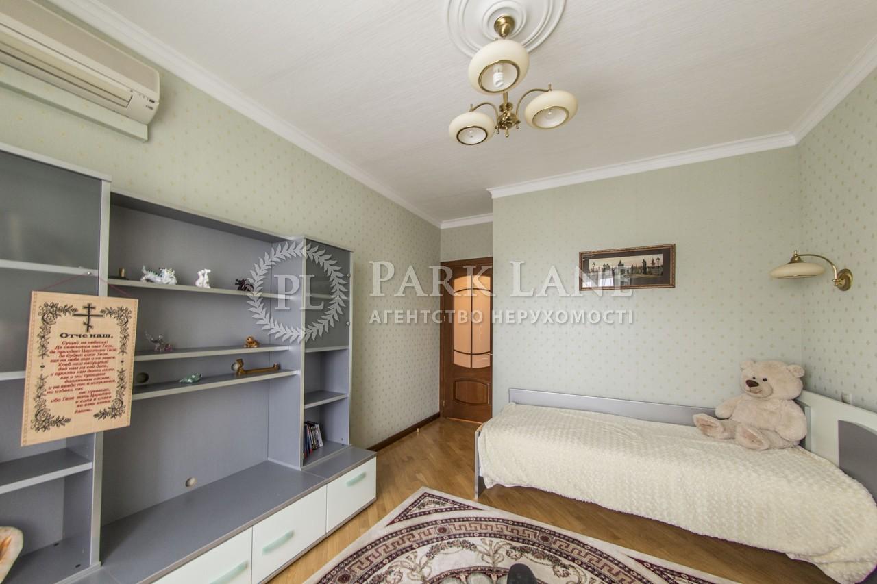 Квартира ул. Драгомирова Михаила, 4, Киев, K-22745 - Фото 15