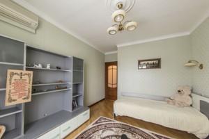 Квартира K-22745, Драгомирова Михаила, 4, Киев - Фото 18