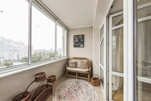 Квартира K-22745, Драгомирова Михаила, 4, Киев - Фото 25