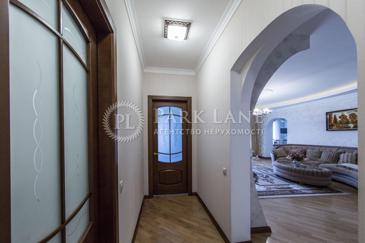 Квартира ул. Драгомирова Михаила, 4, Киев, K-22745 - Фото 26