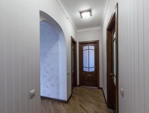Квартира K-22745, Драгомирова Михаила, 4, Киев - Фото 31