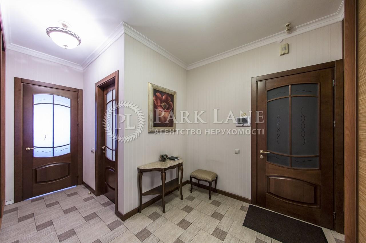 Квартира ул. Драгомирова Михаила, 4, Киев, K-22745 - Фото 31