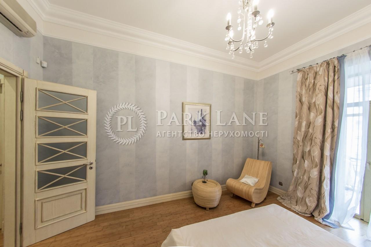 Квартира ул. Шелковичная, 18а, Киев, K-23266 - Фото 15