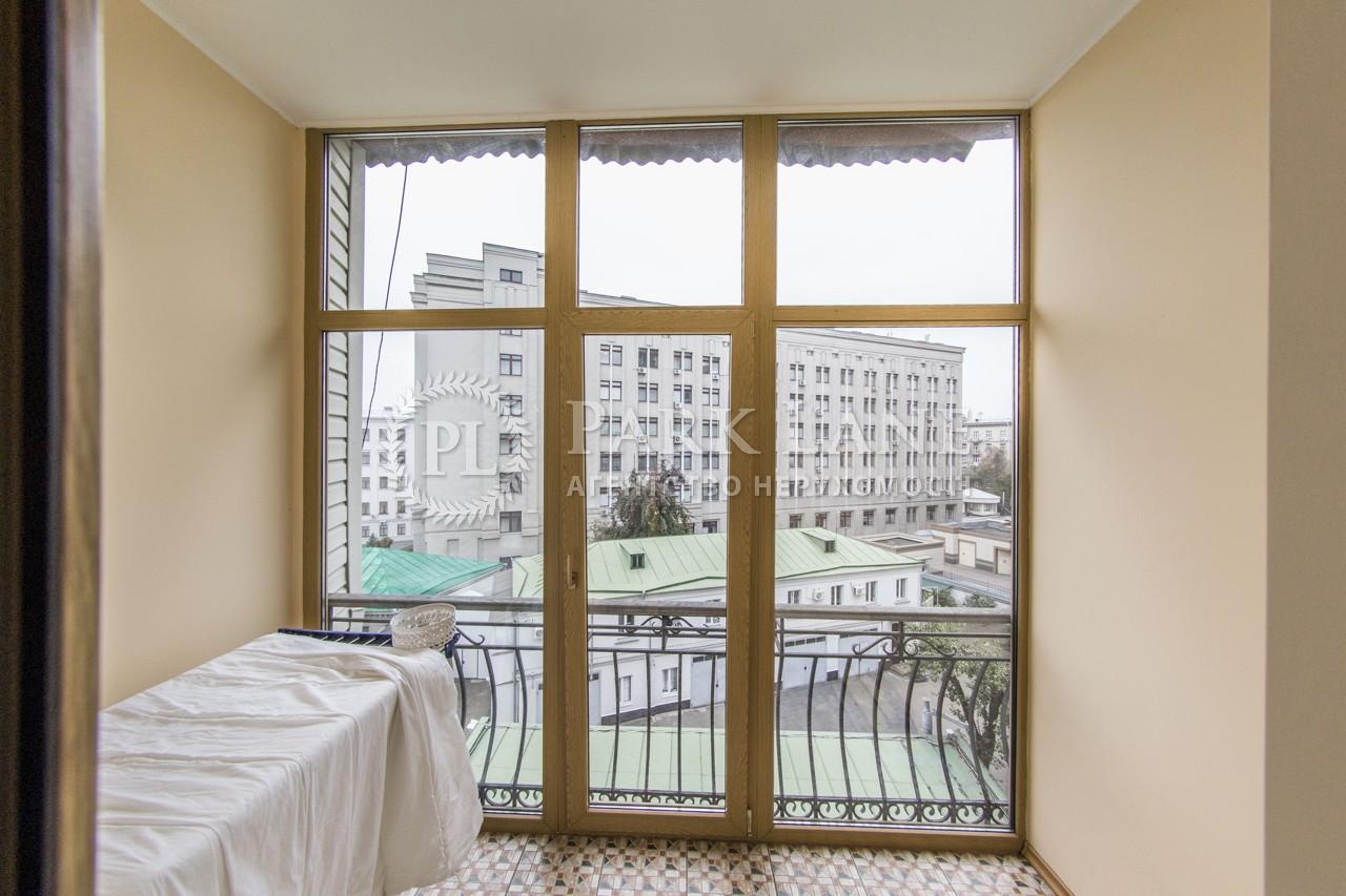 Квартира вул. Шовковична, 18а, Київ, K-23266 - Фото 16
