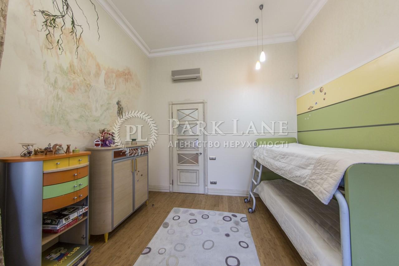 Квартира ул. Шелковичная, 18а, Киев, K-23266 - Фото 19